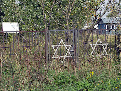 Jewish Cemetery for The Members of Jewish