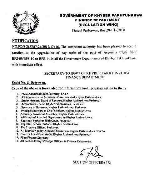 NOTIFICATION REGARDING UPGRADATION OF PAY SCALE OF ACCOUNTS CLERK BY THE GOVERNMENT OF KHYBER PAKHTUNKHWA