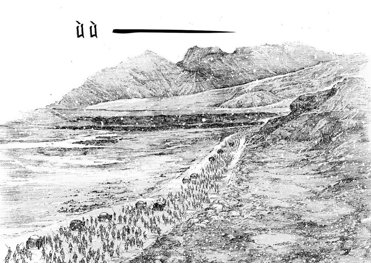 Hỏa phụng liêu nguyên Chương 511: Phục binh cao hạ trang 7