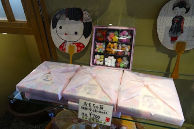 Candy box as souvenirs from Gion Kyoto