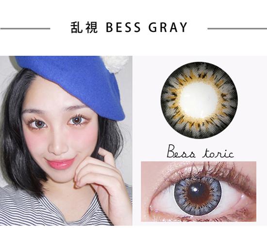 Bess (A133) gray toric