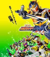 Hình ảnh Kamen Rider Gaim the Movie: Great Soccer Battle! Golden Fruits Cup