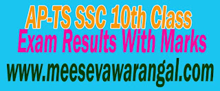 Andhra Pradesh 10th Class SSC Result AP SSC 10th Class Exam Results