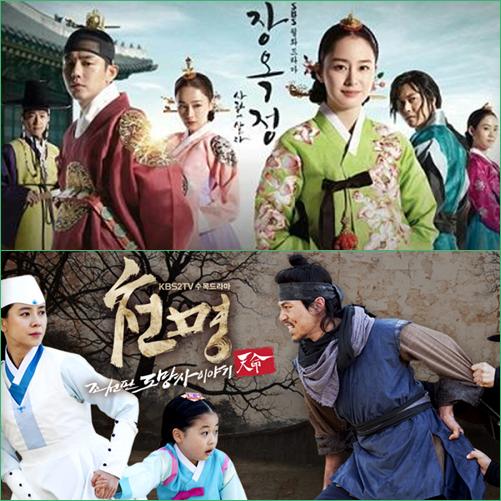 KpopDLovers: KDrama OST Part 2 (Mandate of Heaven & Jang ...