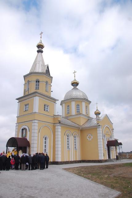 Храм Івана Богослова в селі Борохів