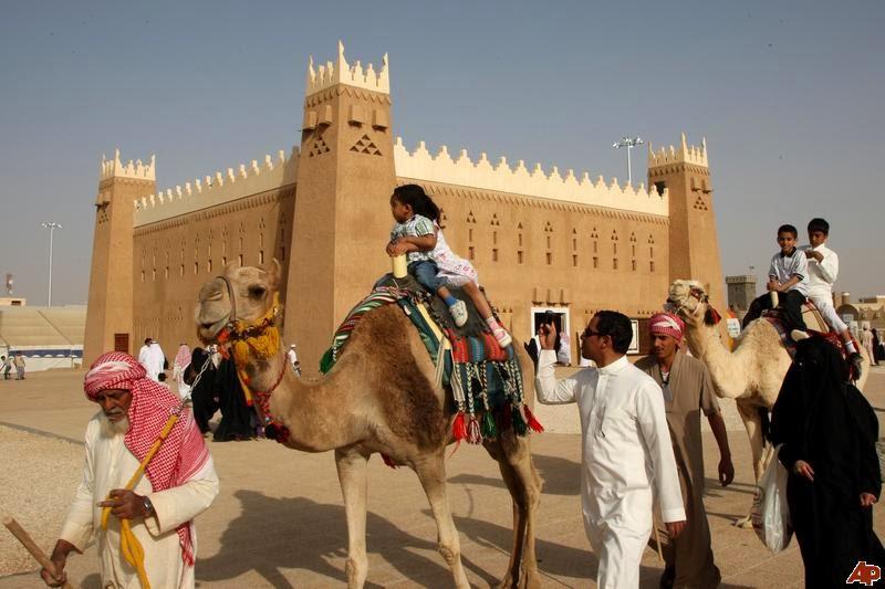 Women's rights in Saudi Arabia