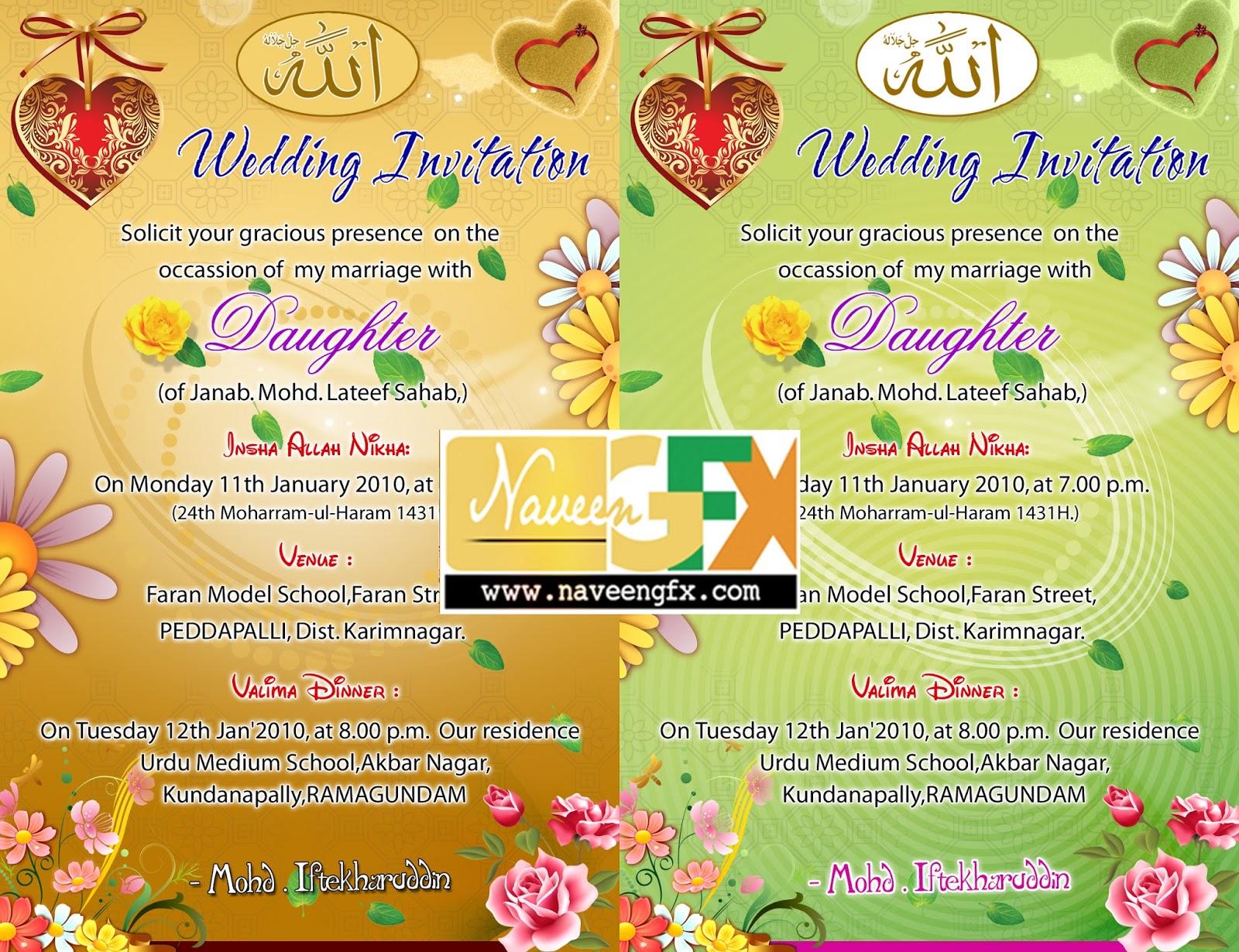 Create Indian Wedding Invitation Card Online Free – Prepare Wedding Invitation Card Online Free