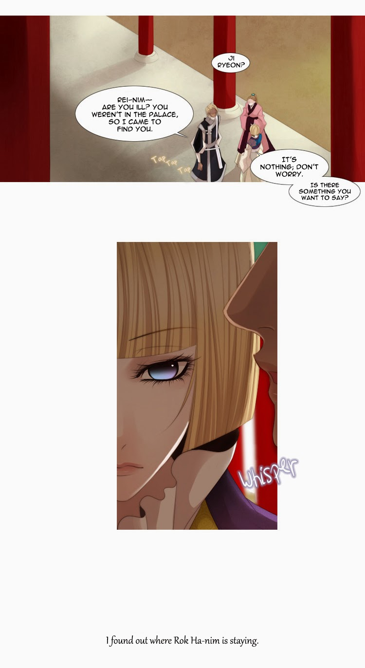 Twelve Nights - Chapter 44
