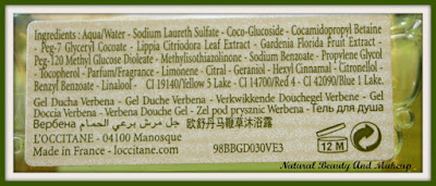 L'Occitane Verbena Shower Gel Ingredients