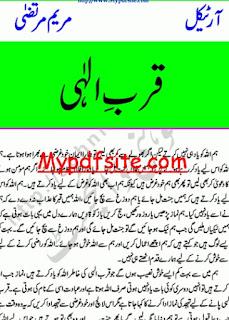 Qurb_e_Elahi By Maryam Murtaza