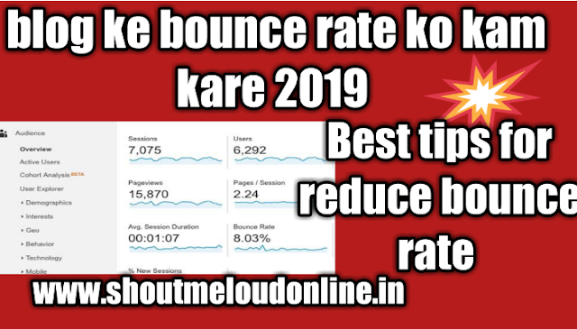 Reduce blog bounce rate