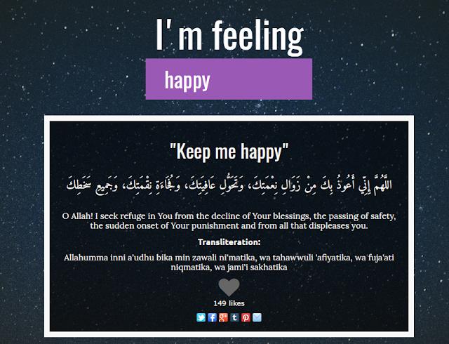 موقع إسلامي رائع يقدم لك أدعية وآيات قرآنية مناسبة لشعورك