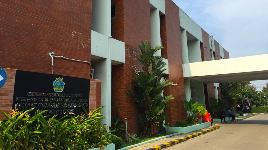 Alamat: Area Perkantoran Bandara Soekarno Hatta, Pajang, Benda, Kota Tangerang, Banten