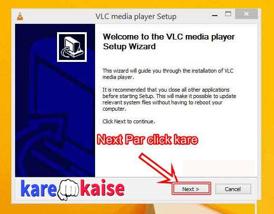 vlc-software-install-kaise-kare