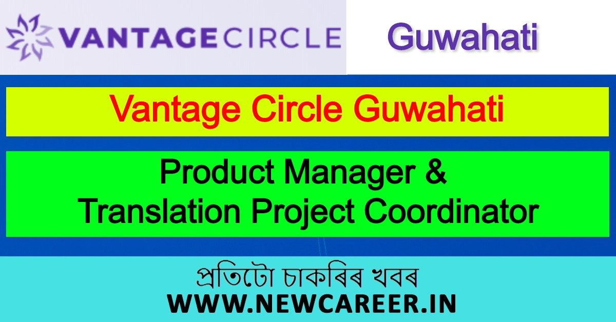 Vantage Circle Guwahati Recruitment 2020: Apply for Product Manager & Translation Project Coordinator @ Guwahati