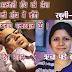 """परेश रावल """"ख़ूनी-वक्तव्य"""" — ऋचा पांडे का ख़त #PareshRawal"""