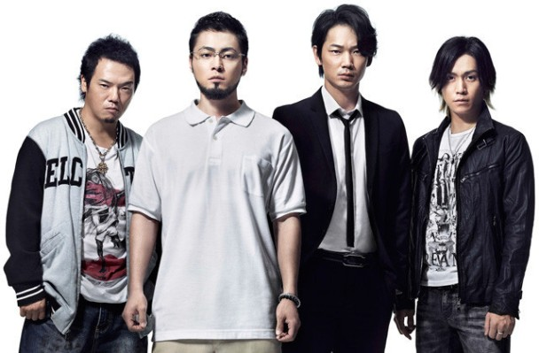Sinopsis Ushijima the Loan Shark Season 2 (2014) - Serial TV Jepang