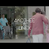 VIDEO | Akothee ft Linex - Baraka | Download/Watch