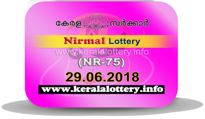 """kerala lottery result 29 6 2018 nirmal nr 75"", nirmal today result : 29-6-2018 nirmal lottery nr-75, kerala lottery result 29-06-2018, nirmal lottery results, kerala lottery result today nirmal, nirmal lottery result, kerala lottery result nirmal today, kerala lottery nirmal today result, nirmal kerala lottery result, nirmal lottery nr.75 results 29-6-2018, nirmal lottery nr 75, live nirmal lottery nr-75, nirmal lottery, kerala lottery today result nirmal, nirmal lottery (nr-75) 29/06/2018, today nirmal lottery result, nirmal lottery today result, nirmal lottery results today, today kerala lottery result nirmal, kerala lottery results today nirmal 29 6 18, nirmal lottery today, today lottery result nirmal 29-6-29, nirmal lottery result today 29.6.2018, nirmal lottery today, today lottery result nirmal 29-6-18, nirmal lottery result today 29.6.2018, kerala lottery result live, kerala lottery bumper result, kerala lottery result yesterday, kerala lottery result today, kerala online lottery results, kerala lottery draw, kerala lottery results, kerala state lottery today, kerala lottare, kerala lottery result, lottery today, kerala lottery today draw result, kerala lottery online purchase, kerala lottery, kl result,  yesterday lottery results, lotteries results, keralalotteries, kerala lottery, keralalotteryresult, kerala lottery result, kerala lottery result live, kerala lottery today, kerala lottery result today, kerala lottery results today, today kerala lottery result, kerala lottery ticket pictures, kerala samsthana bhagyakuri"