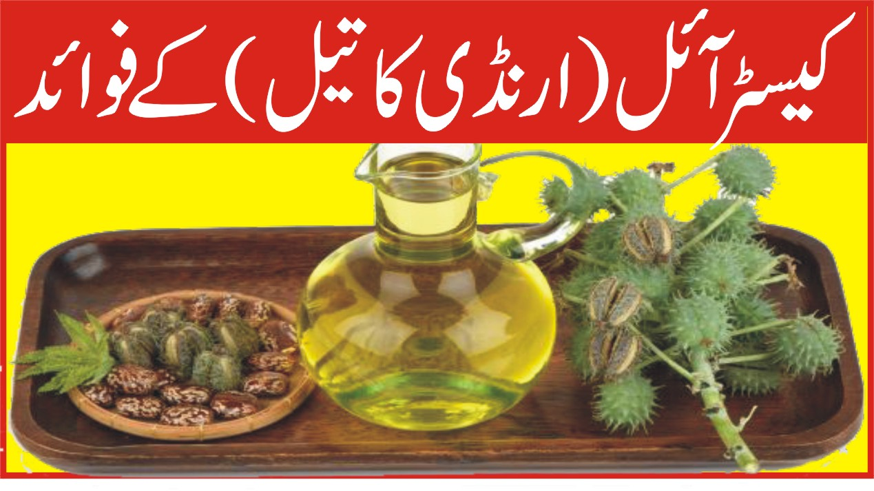 Castor Oil Benefits For Weight Loss, Hair Growth, Acne ...