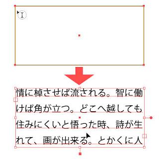 text-tool06
