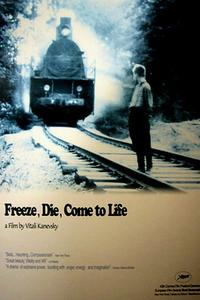Watch Freeze Die Come to Life Online Free in HD