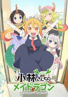 Kobayashi-san Chi no Maid Dragon 14  online