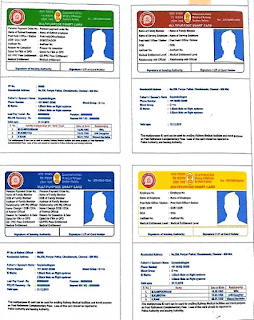 medical-identity-card-uniformity-and-renewal