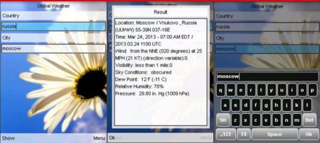 تحميل برنامج الطقس لنوكيا Download Global Weather for nokia