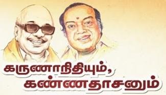 M. Karunanidhi | Kannadasan | News 7 Tamil