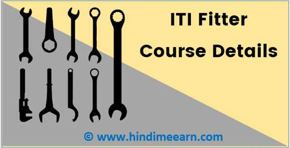 ITI Fitter Course Details In Hindi
