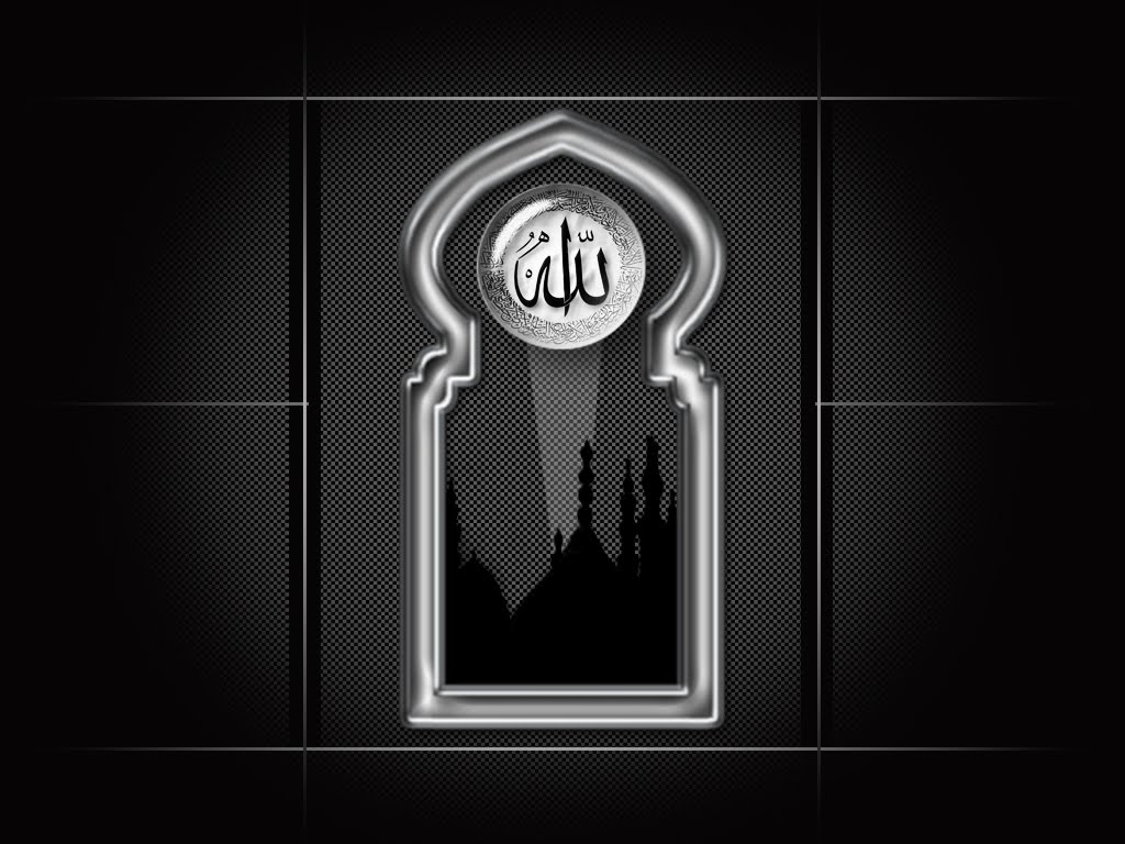 Hd Islamic Wallpapers 2012 Wide Screen Edition  Allah -8070