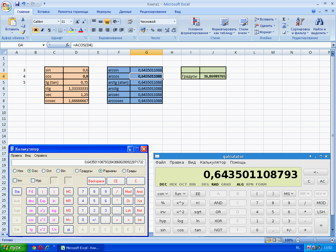 Learn Excel Online - Excel ExposureExcel Exposure | Learn ...