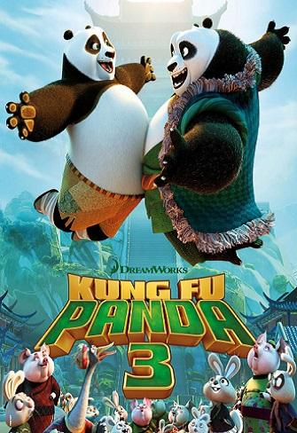 Panda Streaming