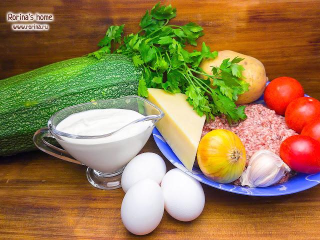 Запеканка из кабачков с фаршем, помидорами, сыром и картофелем: список ингредиентов