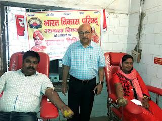 blopod-donation-camp-madhubani