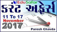 Current Affairs 11 to 17 November 2017 pdf & Video