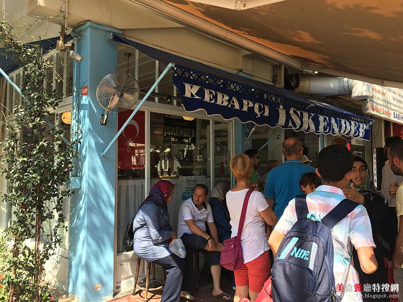 [土耳其] 布爾薩/市中心【Cevat İskenderoğlu】老城區旁的百年好味道 正宗土耳其旋轉烤肉