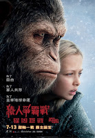 War for the Planet of the Apes Movie Poster 6