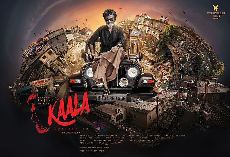 Suriya, Keerthy Suresh, Saranya Ponvannan, RJ Balaji Tamil movie Kaala Karikaalan 2017 wiki, full star-cast, Release date, Actor, actress, Song name, photo, poster, trailer, wallpaper