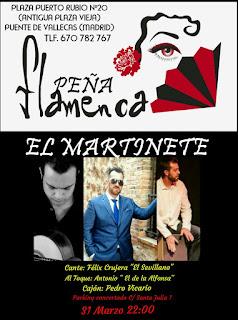 Cartel del evento: 30 Marzo 2017 - Félix Crujera el Sevillano con Antonio el de la Alfonsa y Pedro Vicario