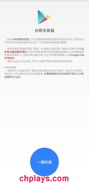 Cách Cài Ch PLay cho máy Xiaomi Mi 6x, Mi 8 b