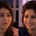 Future Story Twist in Star Plus Yeh Hai Mohabbtein