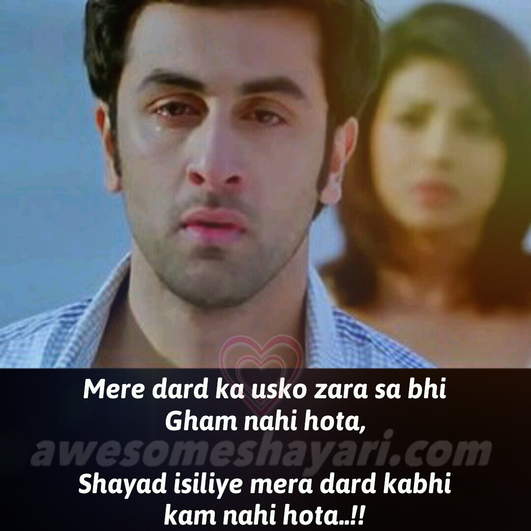 Sad  heart broken Shayari Status DP for Whatsapp