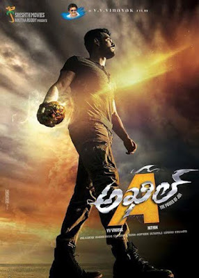 Akhil Th Power Of Jua 2017 Hindi Dubbed WEBRip 480p 300mb