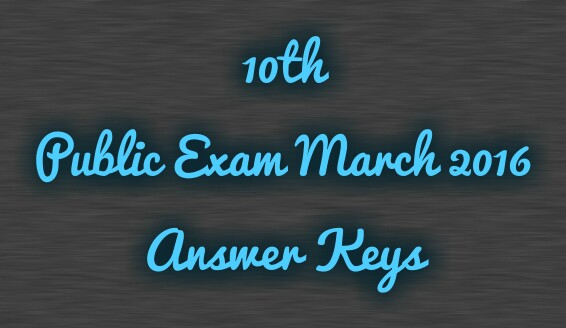 10th Public Exam March 2016 Answer Keys Download - பாடசாலை ...