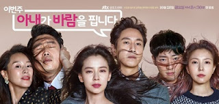 Download drama korea My Wife's Having an Affair this Week subtitle indonesia 1 – 12 COMPLETE