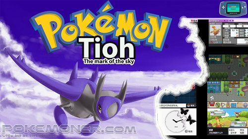 Pokemon Tioh - The mark of the sky