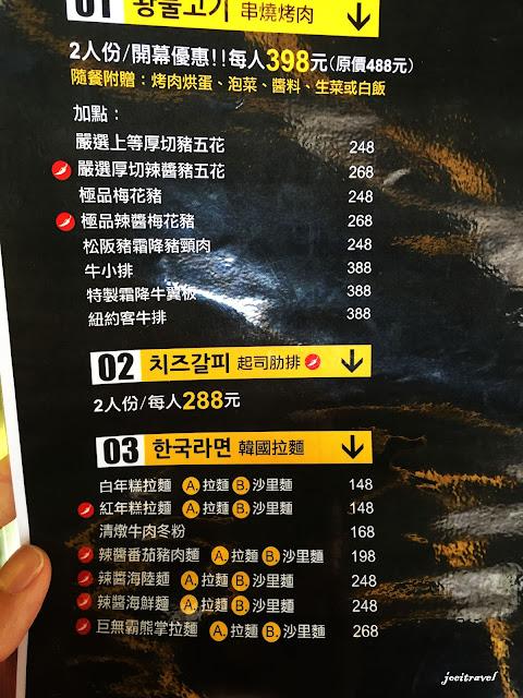 IMG 7183 - 【台中美食】來自韓國的『打啵雞DoubleG』韓國無敵王燒肉串VS熊掌拉麵 滿滿的飽足感稱霸你的胃 @打啵雞 @doubleG @巨大熊掌拉麵 @韓國無敵王燒肉串