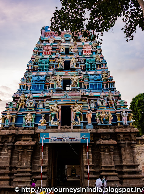 Ujjeevanatha Swamy Temple Tower or Uyyakondan Thirumalai